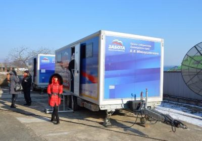 Автопоезд «Забота» прибыл в Кавалерово