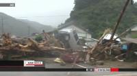 Тайфун Талас прошел над Японией