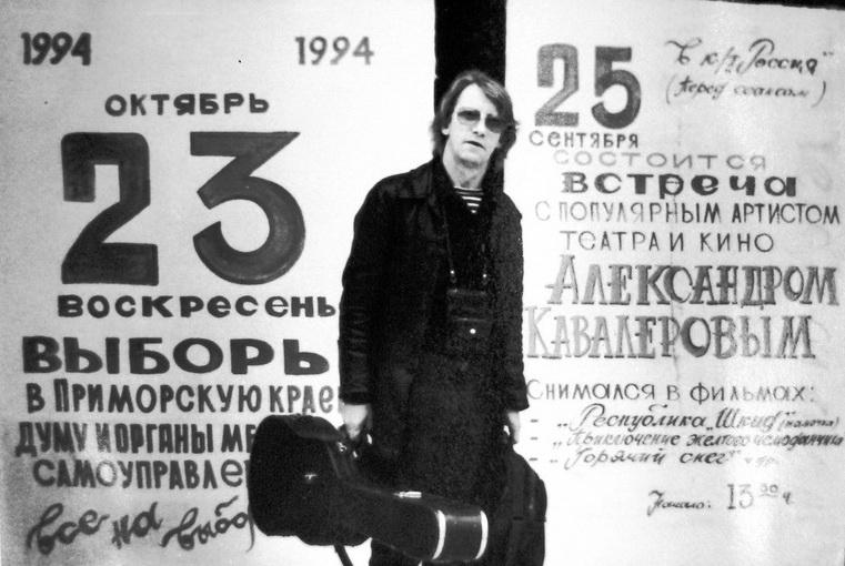 03_kavalerov